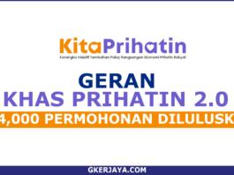 GKP 2.0 Disalurkan Mulai 30 November (1)