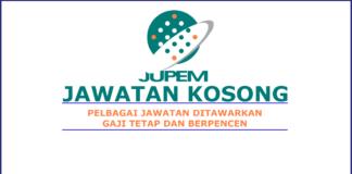 Jawatan Kosong Jabatan Ukur dan Pemetaan Malaysia (1)