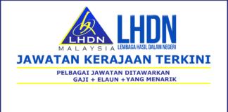 Jawatan Kosong LHDN Lembaga Hasil Dalam Negeri (1) (1)
