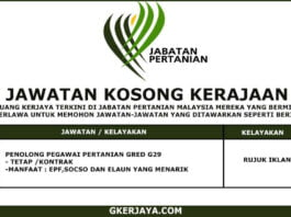 Jawatan Kosong Penolong Pegawai Pertanian Kerajaan (1)