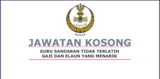 Jawatan Kosong guru Jabatan Agama Islam Negeri Perak