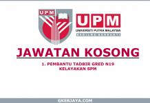 Jawatan kosong Pembantu Tadbir Pusat Alumni UPM