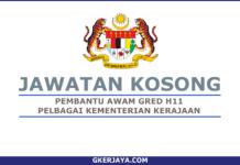Kerja Kerajaan Pembantu Awam Gred H11 Mohon secara online (1)