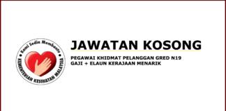 Kerja Kosong Kementerian Kesihatan Malaysia