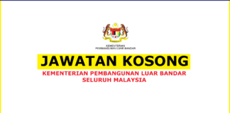 Kerja Kosong Kementerian Pembangunan Luar Bandar