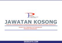 Kerja Kosong Perbadanan Tabung Pembangunan Kemahiran Kementerian Sumber Manusia (1)