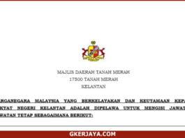 Kerja Terkini Majlis Daerah Tanah Merah