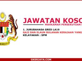https://gkerjaya.com/wp-content/uploads/Kerja-kosong-Kerajaan-Jurubahasa-Gred-LA19-Mahkamah-Persekutuan-Malaysia.png