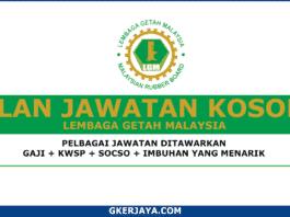 Lembaga Getah Malaysia Jawatan Kosong - Pengambilan 2021 (1)