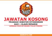 Lembaga Muzium Negeri Pulau Pinang (1)