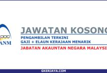 Jawatan Kosong Skim Latihan Bersepadu Kwsp