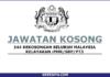 Peluang kerjaya Pembantu Operasi Kerajaan (1)
