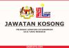 Peluang kerjaya terkini Jabatan Kemajuan Islam Malaysia