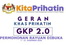 Rayuan GKP 2.0 Yang tidak lulus (1)